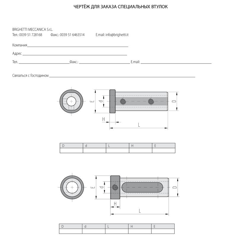 pagina cat bussole speciali_800_ru